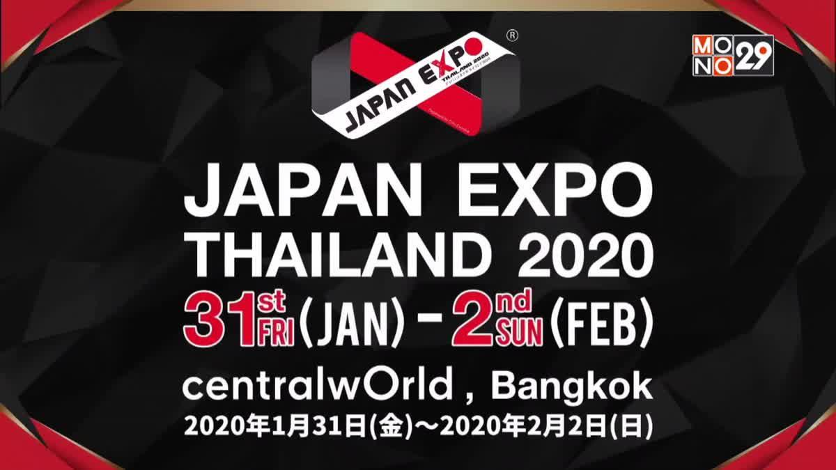 """เตรียมพบกับ """"JAPAN EXPO THAILAND 2020 ครั้งที่ 6"""" งานมหกรรมญี่ปุ่นที่ใหญ่ที่สุดในเอเชีย"""