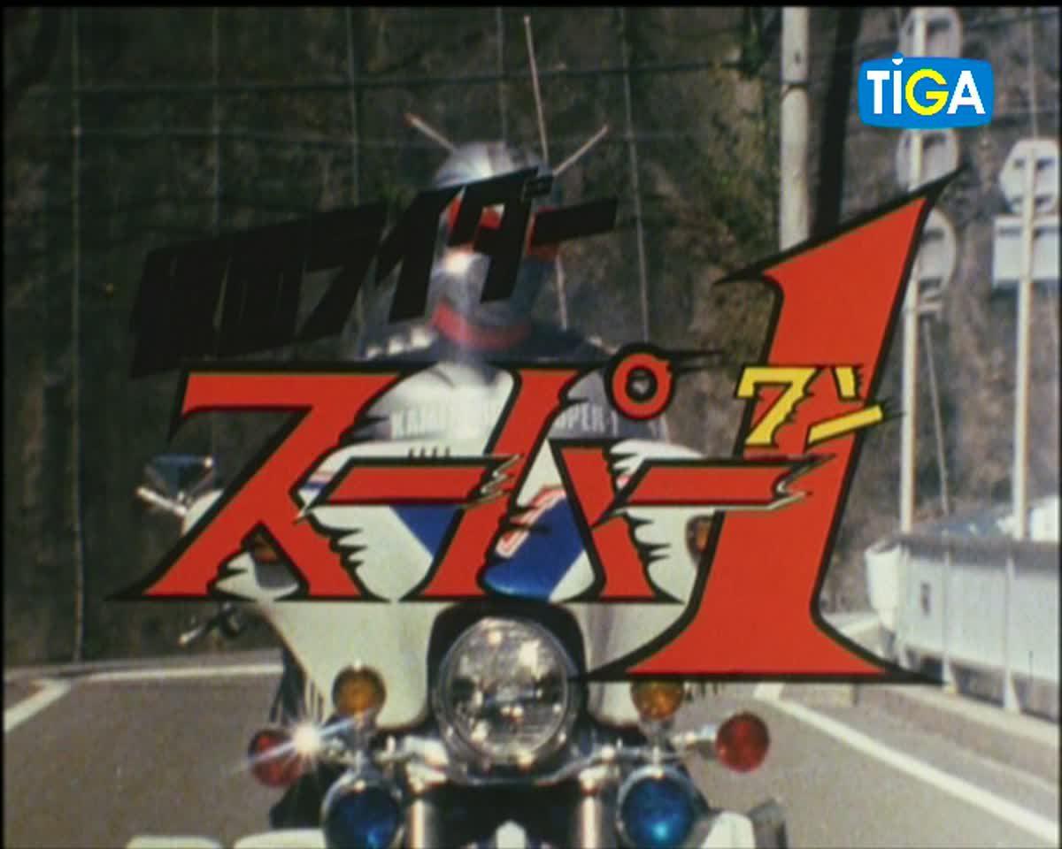 ตัวอย่าง Masked Rider Super One