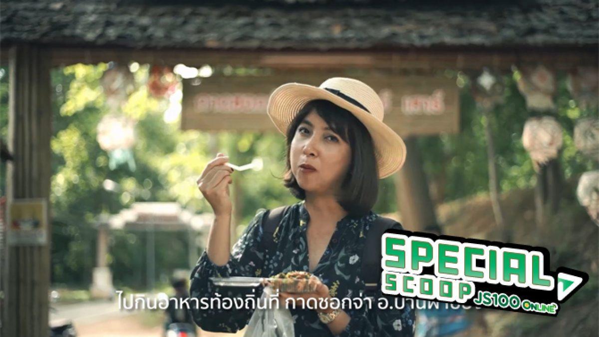 จ.แม่ฮ่องสอน แหล่งท่องเที่ยวที่หญิงสาวทุกคนต้องไม่พลาด