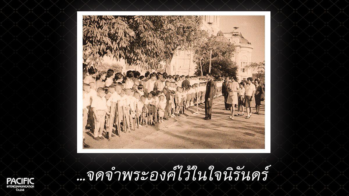 49 วัน ก่อนการกราบลา - บันทึกไทยบันทึกพระชนมชีพ