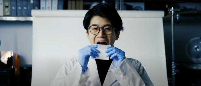 ญี่ปุ่นผลิต กระดาษกินได้ สำหรับคนที่หิวระหว่างเรียนหรือทำงาน