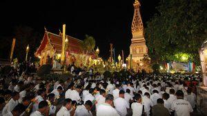 """เที่ยวอีสาน รับบุญใหญ่ """"งานนมัสการพระธาตุพนม"""" จ.นครพนม ปี 2562"""