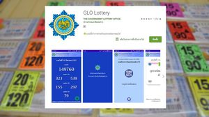 รีบดาวน์โหลด! กองสลากฯ เพิ่มฟีเจอร์สแกนยืนยันตัวตน ในแอปฯ 'GLO Lottery' ป้องกันโดนแอบอ้างรางวัล