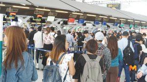 ไทยเปิดบริการ Thailand E-Visa on Arrival 5สนามบิน