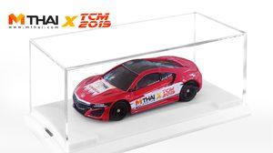 แจกฟรี!! โมเดลรถ MTHAI x TCM 2019 รุ่น Limited Edition