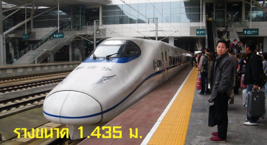 พล.ต.อ.สล้าง บุนนาค, รถไฟทางคู่,รถไฟฟ้ายกระดับ