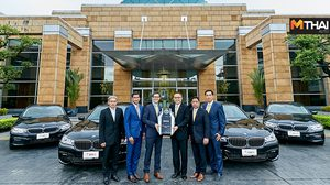 BMW Thailand ส่งมอบ BMW Plug-In Hybrid Series 5 และ Series 7 ให้ กต.