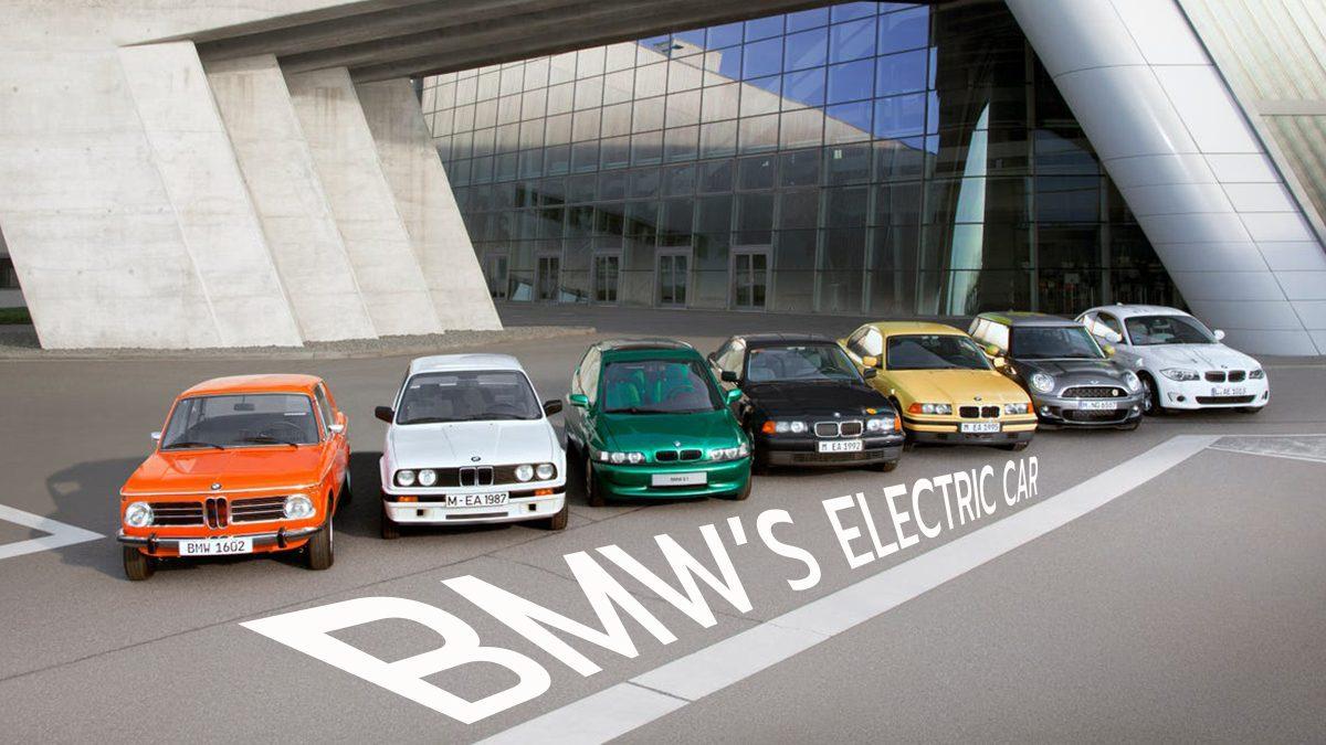 BMW พัฒนานวัตกรรมรถไฟฟ้ามานานยาวกว่า 40 ปี