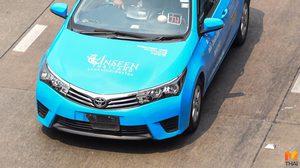 เผยข้อร้องเรียน Top HIT ของแท็กซี่ กรมการขนส่งแนะใช้ผ่านแอพพลิเคชั่นติชม