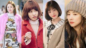 ส่องแฟชั่นสุดคูลจาก 4 ซีรีส์เกาหลี แต่งตัวหน้าหนาวยังไงให้ไม่เอ้าท์!!