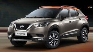 Nissan Kicks 2019 เตรียมขายปีหน้าที่ประเทศอินเดีย ด้วยราคาเริ่มต้นที่ 460,000 บาท