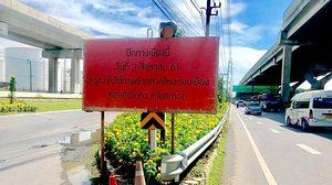 แนะ 5 เส้นทางเลี่ยงรถติด ถ.วิภาวดี หลังปิดถนนฝั่งขาออก ถึงปี 62