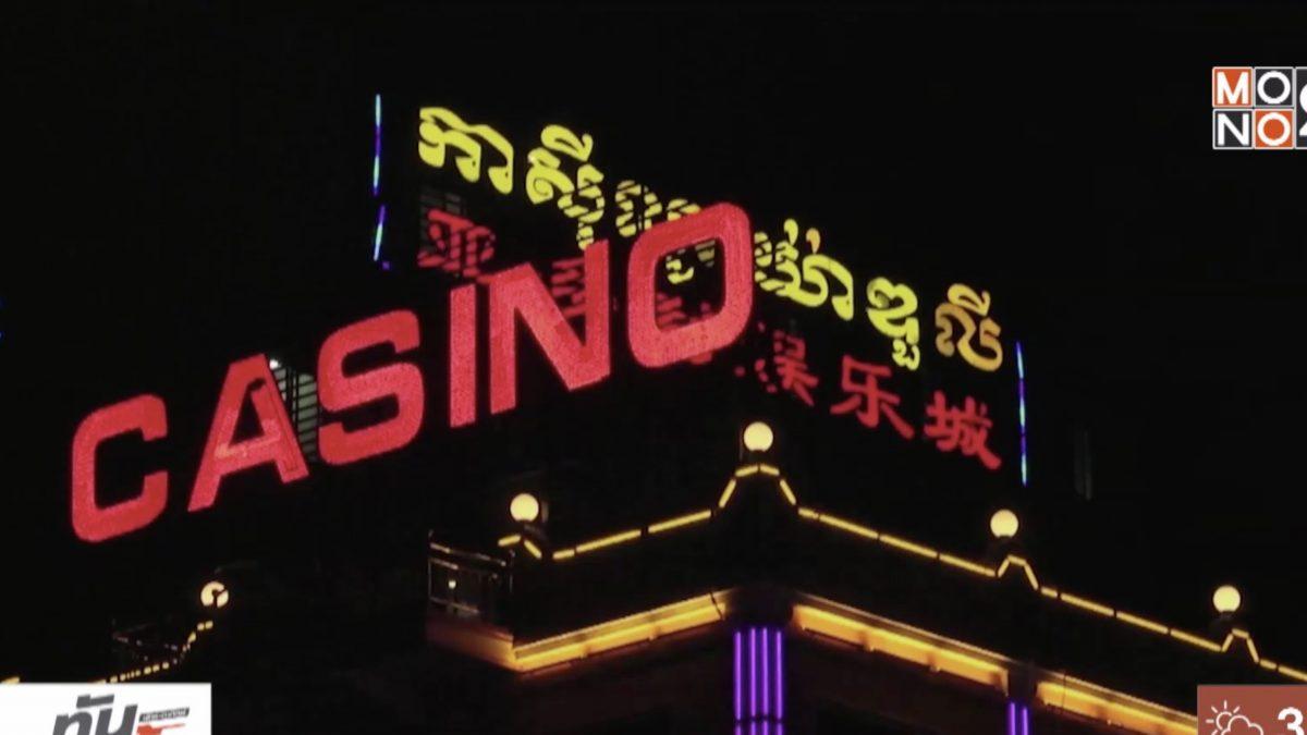 """จีนหลั่งไหลทำธุรกิจใน """"สีหนุวิลล์"""""""