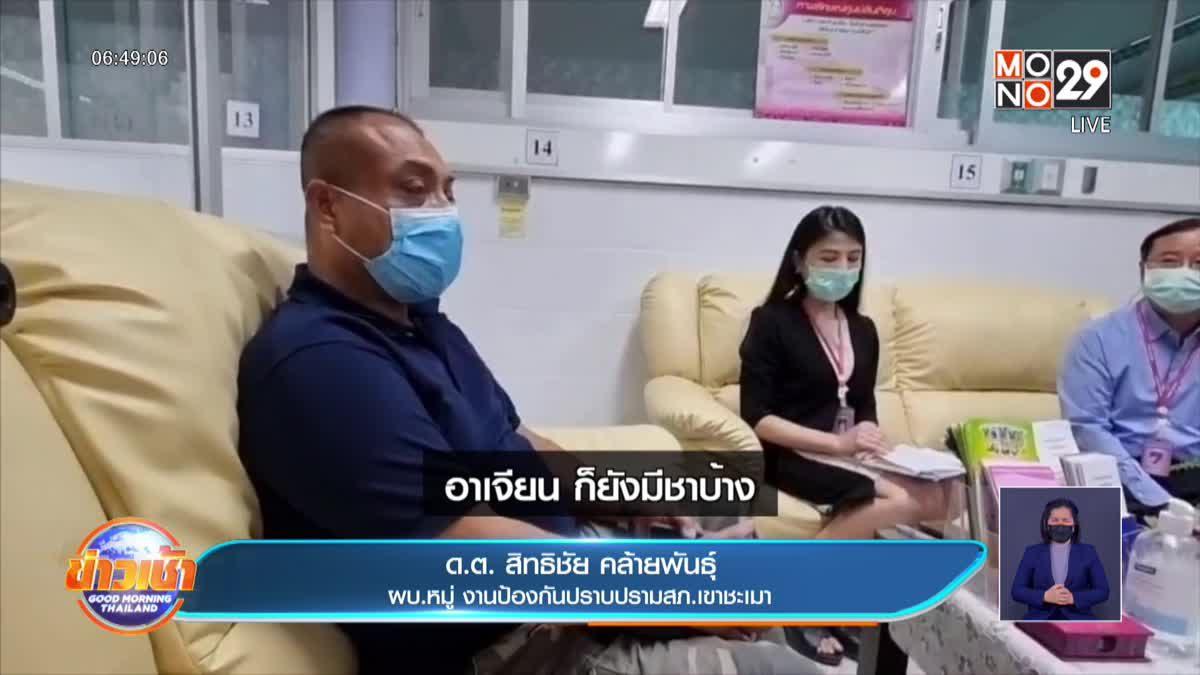 สปสช.เตรียมจ่ายเยียวยา ดาบตำรวจตัวชาครึ่งซีก หลังฉีดวัคซีน