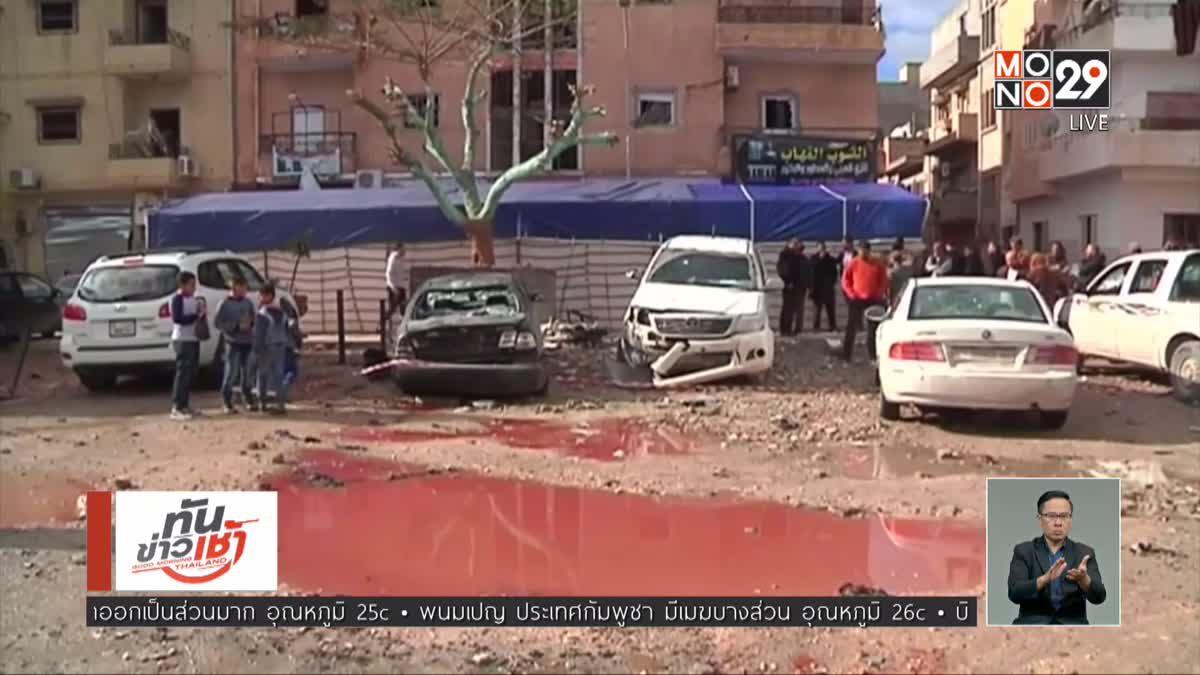 เหตุระเบิดรถยนต์ 2 ครั้งในเมืองเบงกาซี