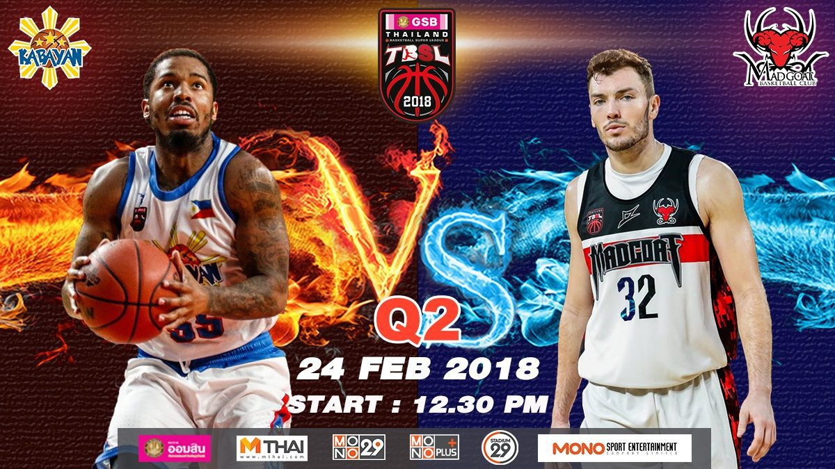 Q1 Kabayan (PHI) VS  Madgoat (THA)  : GSB TBSL 2018 (24 Feb 2018)