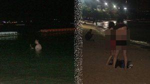 ไม่แคร์! คู่รักชาวเอเชียแสดงบทรักกลางหาดพัทยา
