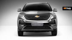 คุณพร้อมไหม? เตรียมพบกับ Chevrolet Captiva รถอเนกประสงค์ รุ่นใหม่ล่าสุด