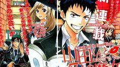 การ์ตูนอนิเมะยามาดะกับแม่มดทั้ง 7 ประกาศทำ TV Anime แล้ว!