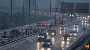 อุตุฯ เตือนภาคตะวันออก และภาคใต้ ฝนตกหนัก – กทม. ฝนฟ้าคะนอง 60%
