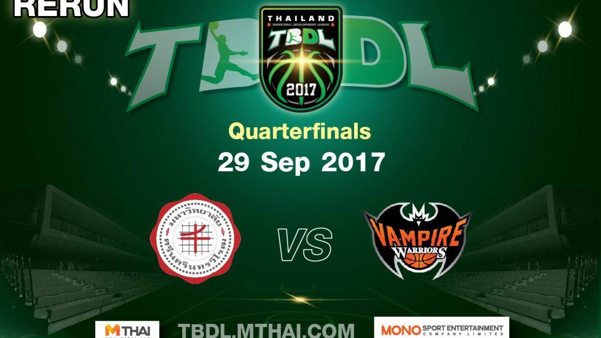 การเเข่งขันบาสเกตบอล TBDL2017 Quarter Final : SECCO SWU VS VAMPIRE WARRIORS ( 29 Sep 2017 )