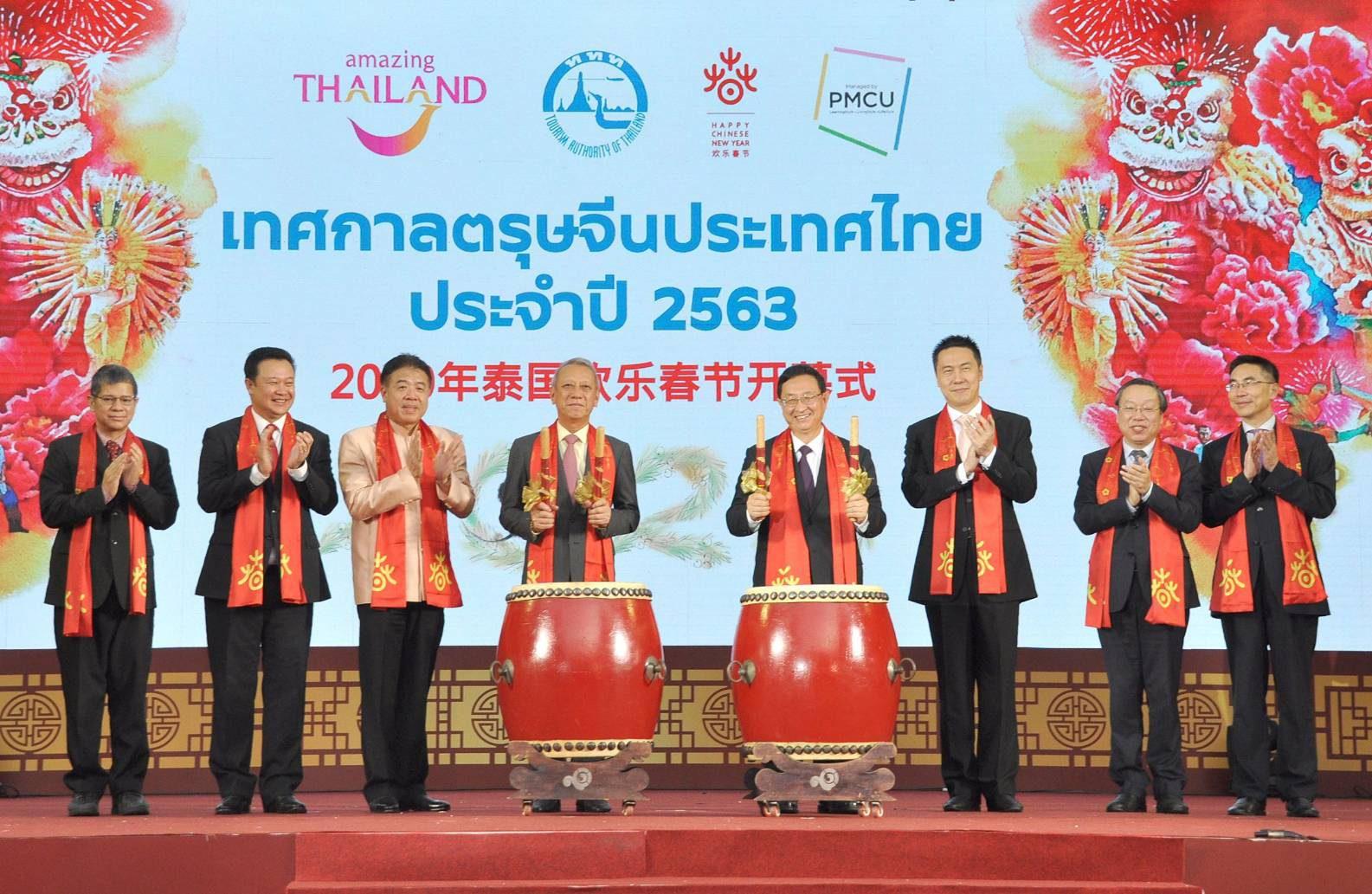 ททท. จัดเทศกาลตรุษจีนประเทศไทย ปี 2563 ย้ำสัมพันธ์ 45 ปีการทูตไทย-จีน