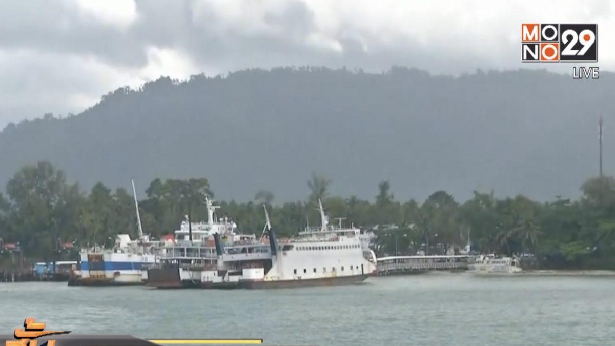 เกาะสมุยกลับสู่ภาวะปกติ