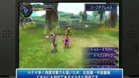 เกม Final Fantasy Explorers - Gameplay Footage