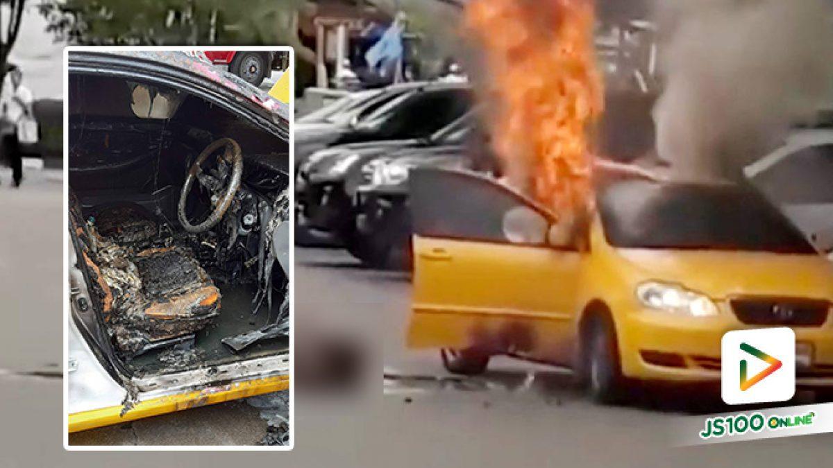 ระทึก! ไฟไหม้รถเก๋ง กลางลานจอดรถบิ๊กซี มหาชัย คนขับหนีตายถูกไฟคลอกอาการสาหัส