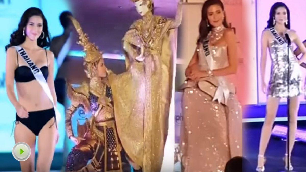 รวมคลิป มารีญา พูลเลิศลาภ ในการประกวด Miss Universe ประจำปี 2017 ที่ Las Vegas
