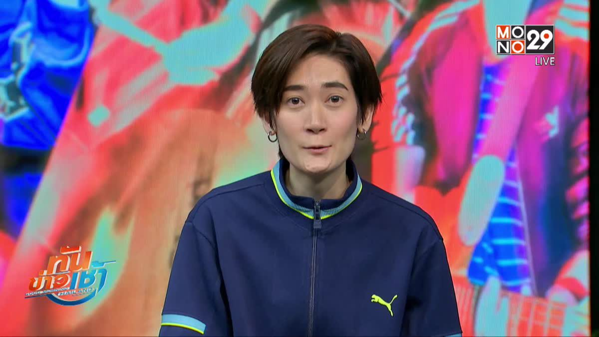 """5 สาวน้องใหม่ """"Twang"""" เปิดตัวซิงเกิ้ลแรก """"ส่อง"""""""
