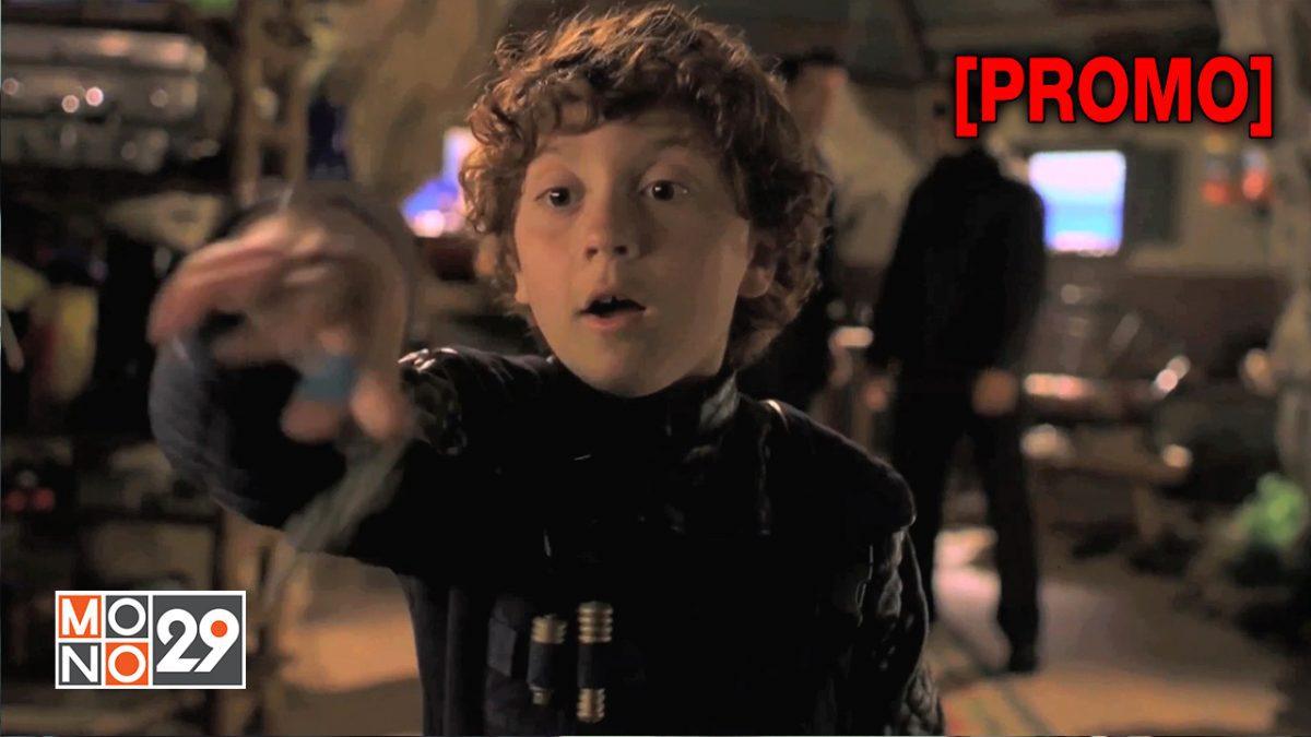 Spy Kids 1 พยัคฆ์จิ๋วไฮเทคผ่าโลก [PROMO]