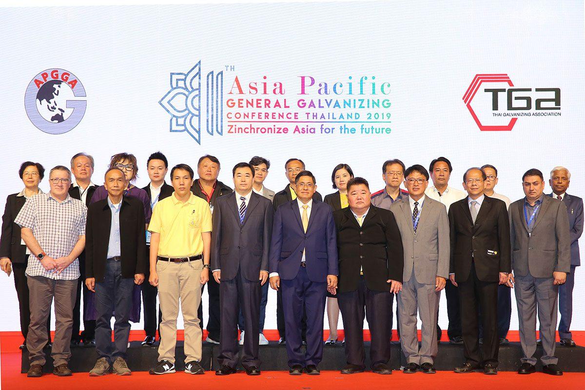 งานประชุมกลุ่มผู้ชุบสังกะสีระดับเอเชีย แปซิฟิค