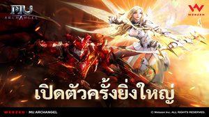 MU Archangel เปิดตัวแล้วบน Android และ iOS ในภูมิภาคเอเชียตะวันออกเฉียงใต้