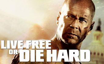 Die Hard 4.0 ปลุกอึดตายยาก