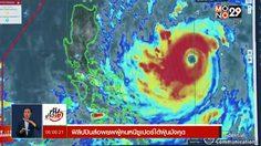 ฟิลิปปินส์อพยพผู้คนหนีซูเปอร์ไต้ฝุ่นมังคุด