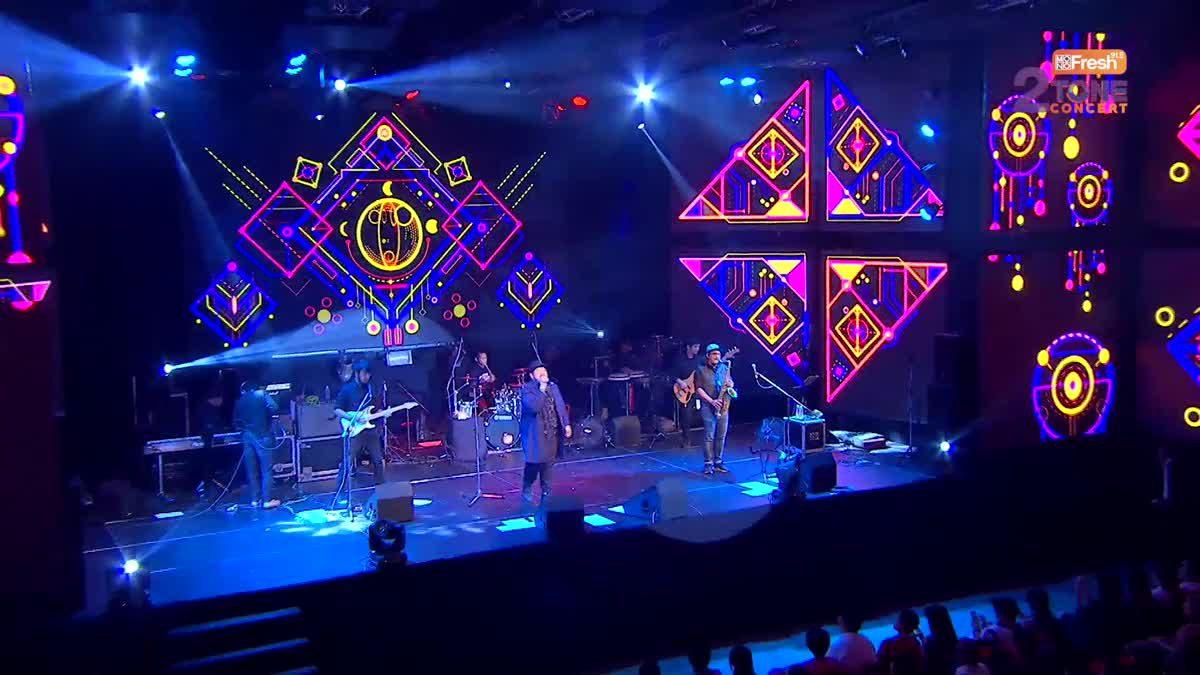 """ปล่อย - Mono Fresh  2 Tone Concert """" Big Love เพลงรักหัวใจใหญ่ """""""