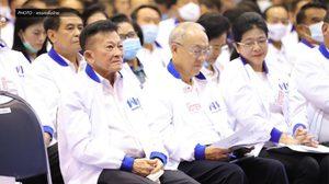 มติที่ประชุมเพื่อไทย เทคะแนนให้ 'สมพงษ์' นั่งหัวหน้าพรรคอีกครั้ง