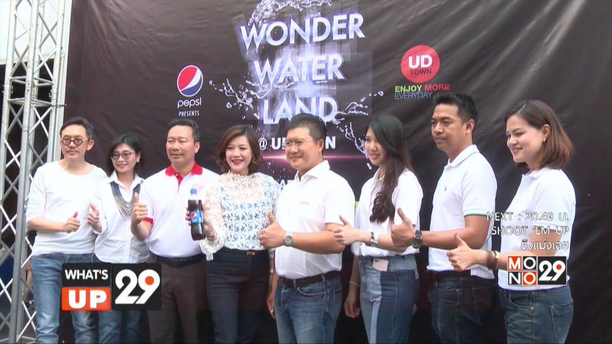 Pepsi Presents Wonder Water Land @ UD TOWN