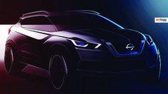 Nissan Kicks สเป็คอินเดีย เตรียมเปิดตัวในวันที่ 18 ตุลาคม ราคาเริ่มต้นที่ 4 แสนต้นๆ
