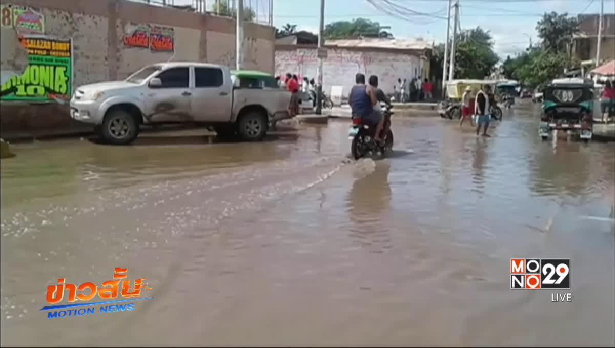 สถานการณ์น้ำท่วมในเปรูยังคงย่ำแย่