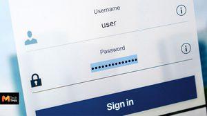 โพลเผย ผู้ใช้ Facebook กว่า 40%  ไม่ไว้วางใจเรื่องความปลอดภัยในข้อมูลส่วนตัว