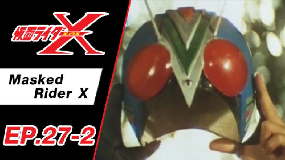 Masked Rider X ตอนที่ 27-2
