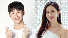 จองแฮอิน ขึ้นแท่นพระเอกครั้งแรก ประกบคู่นักแสดงรุ่นพี่ ในซีรีส์โรแมนติก!