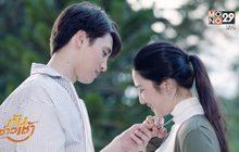 """""""ขนมจีน"""" ปล่อย MV """"กระแสน้ำตา"""" ซิงเกิ้ลใหม่ในรอบ 4 ปี"""