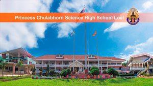 10 โรงเรียน ที่มีผลสอบโอเน็ตสูงที่สุด ประจำปี 2559