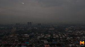 อุตุฯ เตือนอีสาน ตะวันออก มีฝนตกหนัก – กทม. มีฝนฟ้าคะนอง ร้อยละ 40 ของพื้นที่