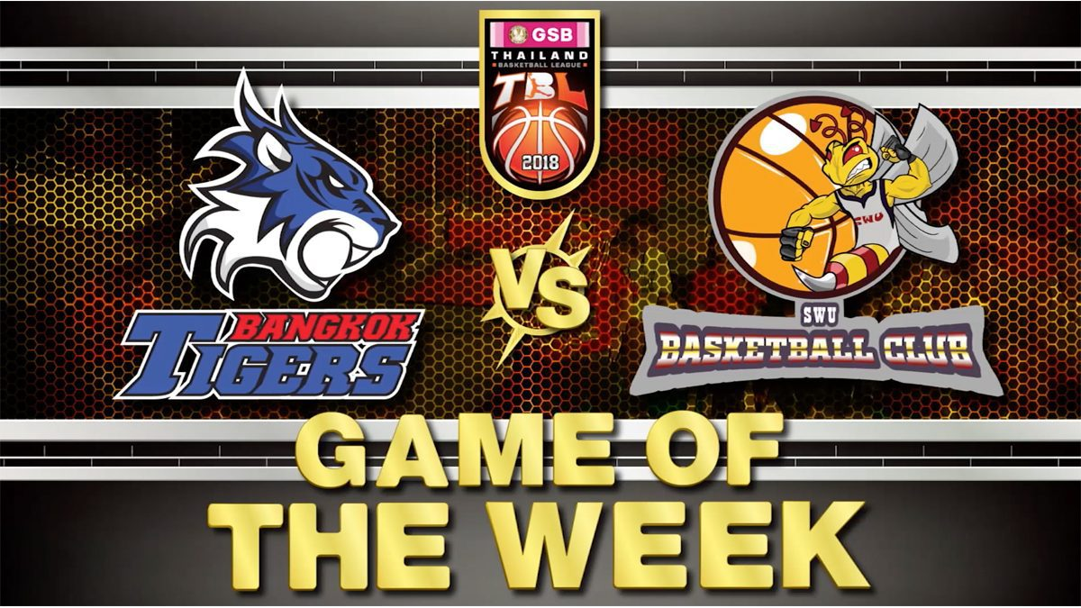 Game Of The Week 17-06-2018 BTG vs SWU