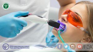 อย. เผยกฎใหม่ กำหนดผลิตภัณฑ์ฟอกสีฟันเป็นเครื่องมือแพทย์