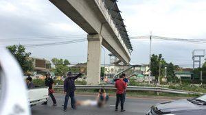 สาวพม่าโดดสะพานลอย บน ถ.ราชพฤกษ์ เจ็บสาหัส